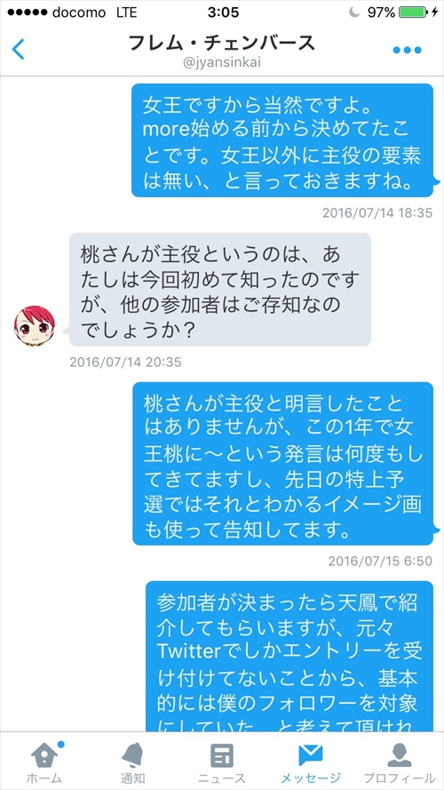 S__18415690_R