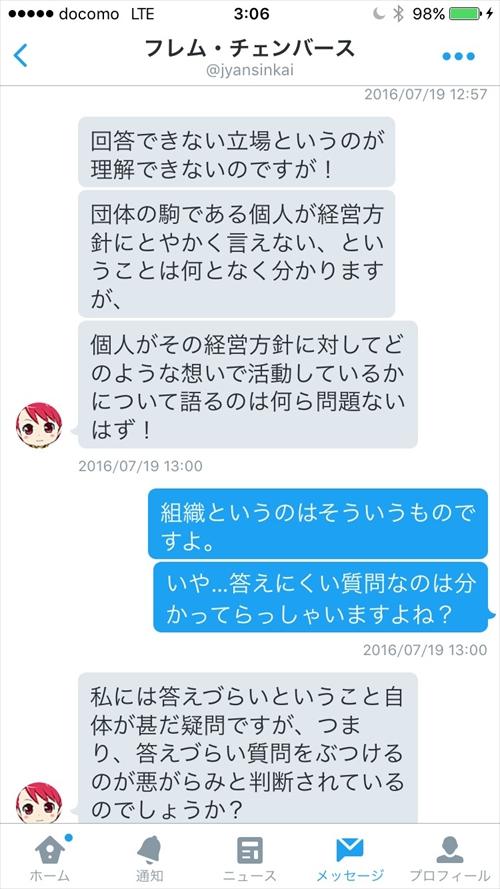 S__18415704_R