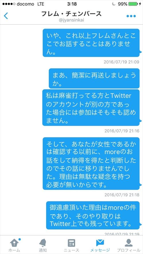 S__18415720_R