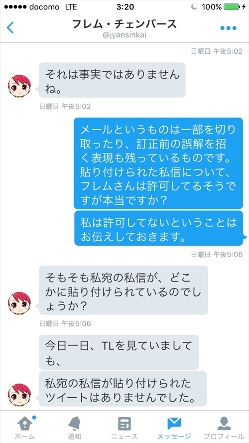 S__18415726_R