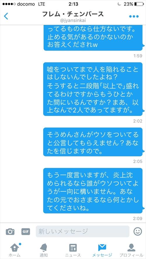 S__18514212_R
